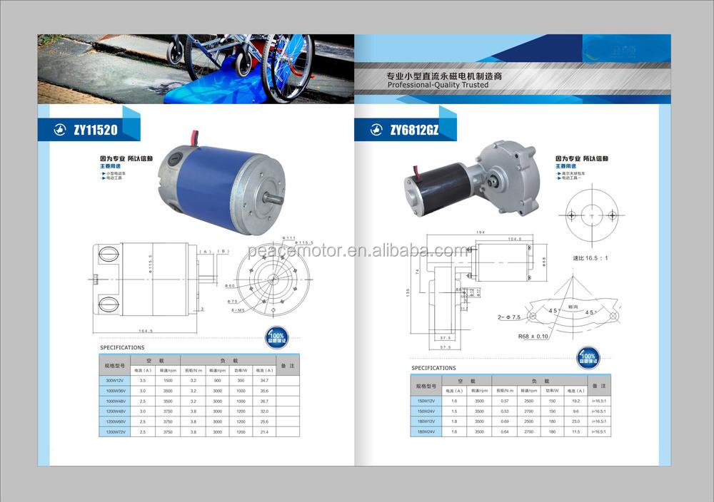12v 300w Dc Motor 24v 200w 300w 500w 750w 1800 Rpm Gear