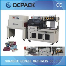 heat shrink packing machine for cosmetic pharmaceutical food stationery metal etc
