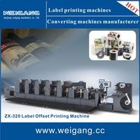 Four colour offset printing machine ZX-320