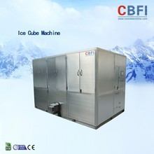less electricity consumption ice maker cube