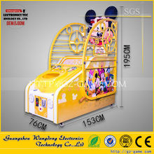Guangzhou coin operated electric kids basketball game for game center
