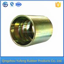 Hydraulic Hose ferrules / rubber hoes sleeve / brass ferrule