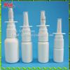 Plastic nasal spray pump with bottle, bottle nasal sprayer package 15ml 30ml