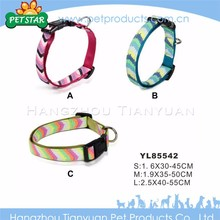 Nylon dog collars wholesale
