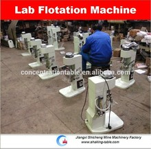 実験室銅鉱石の浮選機