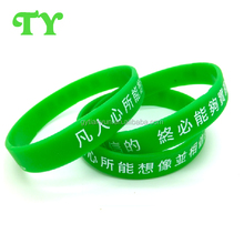 I love one direction glowing silicon wristband for export