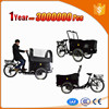 reasonable price cheap 3 wheel electric cargo tricycle for transporting
