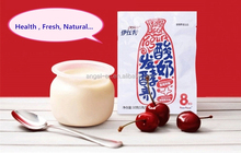 Nature Yogurt - Buy Yogurt , Yestar Starter For Frozen Yogurt Powder (8 probiotics)