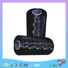 Professional carbon fiber heating wire supplier