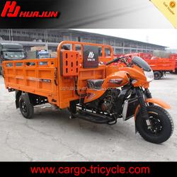 Good price China 3 wheeler,Cargo 3 wheeler motorcycle from China