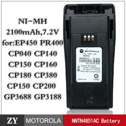 walkie talkie 2000mAH NI-MH battery with best price battery NNTN4851