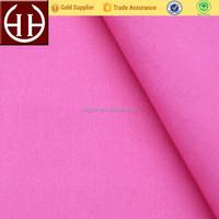 40s high density poplin wholesale 100% cotton fabric