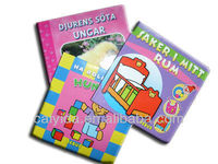 Top Quality Children Board Book Printing Service,Cardboard Book Printing