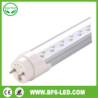 2014 clear cover simple and beautiful appearance t8 LED tube light