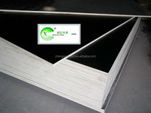 Film Faced plywood film faced plywood/construction material/12mm plywood/factory for sale in Jordan
