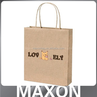 China factory new design flower printed paper bag for gift