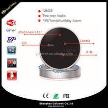Wireless Intelligent Network Cube Camera 720P HD All In One IP Network Camera