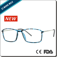 TR optical frame basketball glasses