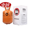 ISO-butane refrigerant gas R600a with High Purity