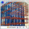 Nanjing jaingrui warehouse storage heavy weight steel aluminium cantilevered shelving