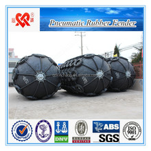 Made in China no pollution marine floating fender pneumatic rubber fender price for sale