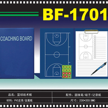 basket ball sports coaching board