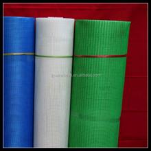 2015 Qiangyu hot sale fiberglass mesh for waterproofing / fiberglass wall mesh / reinforcement concrete fiberglass mesh