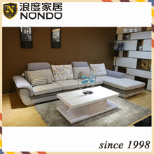 Polyester knitted fabric sofa living room sofa suite BK079M
