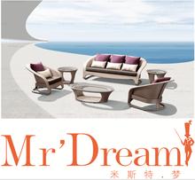 MR DREAM Modern Rattan sofa outdoor furniture CF76
