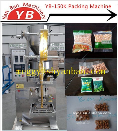 food product packaging machine
