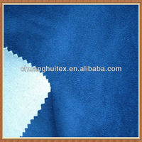 100% polyester ultra suede for hometextile