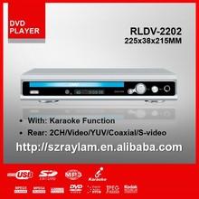 RLDV-2202 2ch home dvd samsung karaoke