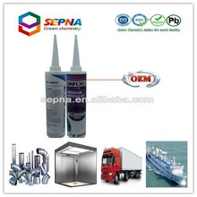 Low VOC MS polymer sealant for duct bonding and sealing/duct sealant MS1937