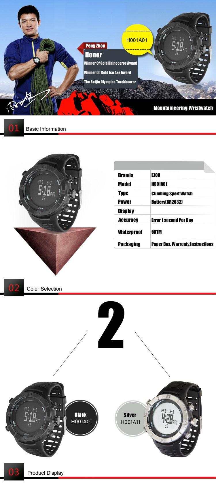 Ezon часы H001A01 мужские спортивные восхождение смарт многофункциональный цифровые часы