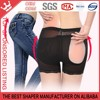 K188 Butt Lift Women Panties removeable Padded Panties Silicone Buttock