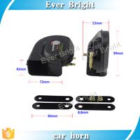 Klaxon electric car Horn,horn speaker