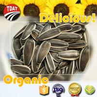 2014 new organic sunflower seeds 363 raw