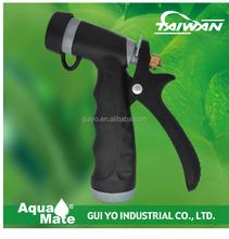 High pressure car wash water spray gun,car wash water spray gun,water spray gun
