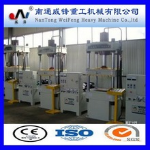 Economic new coming 4000t heat exchanger plate punching hydraulic press
