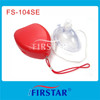 cpr mask manikin face shield cpr for emergency