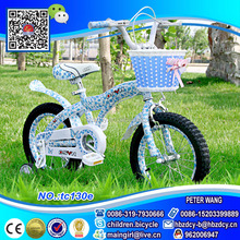 85% SKD Packing bikes, CKD kids bicycles A&B carton package children bikes