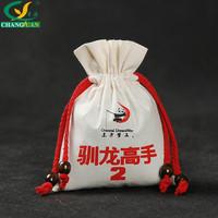 Cheap Custom Promotional Cotton Drawstring Bag Small Cotton Bags