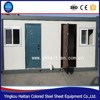 cheap container house/container house with bathroom/ready made container home prices made in the China