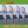 13' custom feather flags subway feather flags
