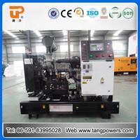 open type diesel generator 13 kva price list with best price
