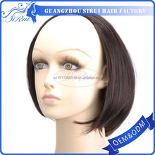 Best selling fast delivery quality synthetic hair 3/4 cap half wig, high quality wigs, indian natural hair wig