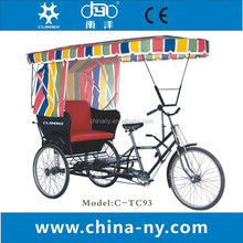 C-TC93 Rickshaw Three Wheeler Pedicab Passenger Tricycle