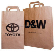 pop up craft paper bag, raw materials of paper bag, food packing bag