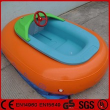 Low price promotion sale electric boat ordinary bumper boats