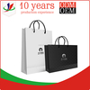 Beautiful black & white paper shopping bags